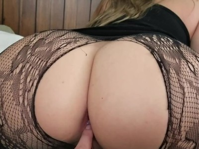 Step Mom Needs Anal
