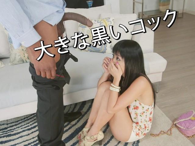 BANGBROS - Shy Japanese Girl Marica Hase Gets BBC Anal