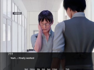 Public Sex Life H – (PT 16) – Teacher's Route